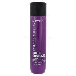 Matrix Total Results Color Obsessed Antioxidants For Color Care 300ml